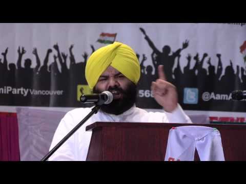 AAP leader Himmat Singh Shergill at Vancouver Convention Centre at August 23, 2015