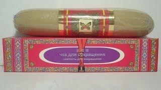 Палочка доянь для сокращения влагалища.Чка.Viber +38 0665663242(Палочка Доянь купить с доставкой Viber +38 0665663242 http://green-world.prom.ua/p10539298-palochka-doyan-dlya.html СВОЙСТВА: Лечит молочницу,..., 2014-12-07T08:38:30.000Z)