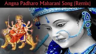 Anna Padharo Maharani By DJ { DJ ayush}