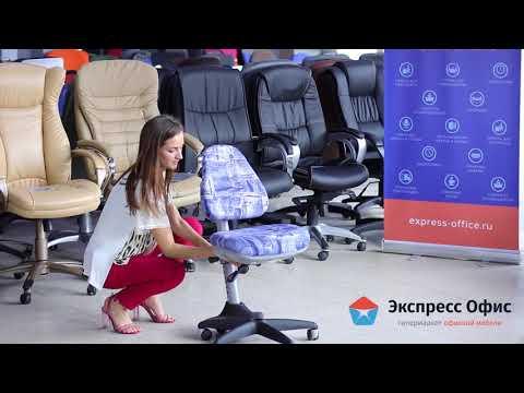 Обзор компьютерного детского кресла KD-2