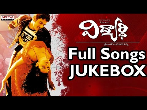 Vidhyardhi Telugu Movie Songs Jukebox II Ramesh, Adithi Agarwal
