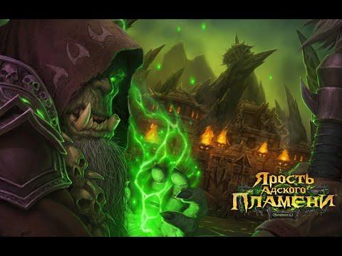 Рейтинговая арена 2х2 Чернокнижник Шэдоулэндс World of Warcraft   SHADOWLANDS   Warlock 9.1