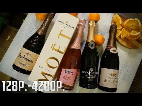 Вкусовщина(18+): Шампанское и тому подобное...