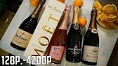 Вино игристое, aquesi asti. Италия 7. 0% 0. 75л. Арт. 109047. Вино игристое, asti. Цвет: светлого. Вино игристое, cinzano asti. Цвет: золотистый.