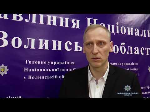 Поліція Волині: Volyn DTP 16 03 2018