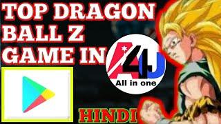 Top Dragon Ball Z Game | Play Store | High Graphics | 2019 | Rohan All4u