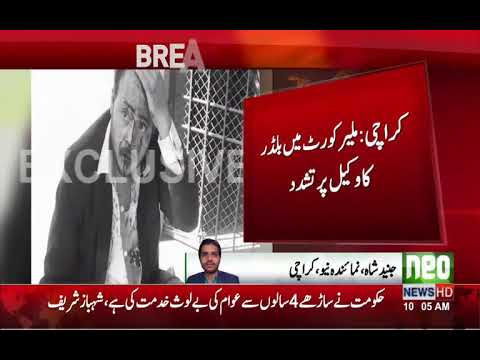 Builders beating the lawyer in Karachi