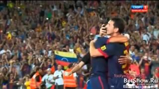 Barcelona 3-2 Real Madrid Highlights 24.08.12(Футбольные матчи онлайн, видео обзоры и лучшие моменты матчей в записи http://betshow.ru http://vk.com/betshow 24 августа..., 2012-08-24T00:03:39.000Z)