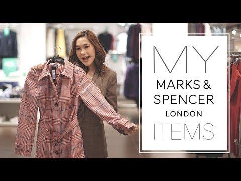 DAILYCHERIE: เมื่อ M&S ลดราคาเท่าที่อังกฤษ มีอะไรน่าซื้อบ้าง - วันที่ 22 Oct 2018