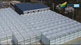 푸르메 여주팜 유리온실 개장 및 모종 식재 행사(202…