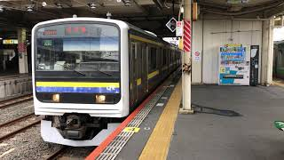 209系2100番台マリC415編成成田発車