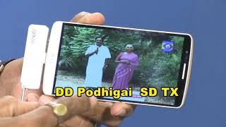 DVB T2 Dongle