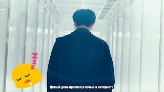 "GOT7 ""Never Ever"" MV СТЕБ САБ.Будни кей-попера ヽ( ˘з˘ )ゝ"