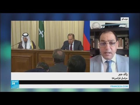 -حزب الله- ومصير الأسد نقاط خلافية بين الموقف الروسي والسعودي  - نشر قبل 4 ساعة