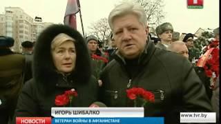 В Беларуси День памяти воинов-интернационалистов