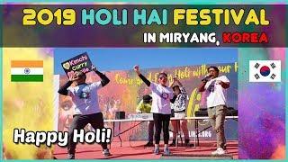 2019 Holi Hai Festival in Korea (Miryang)
