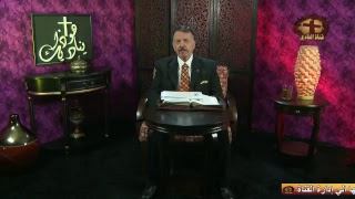 البث الحى قناة الفادى الفضائية  قناة مسيحية موجهة للعرب و المسلمين  القمص زكريا بطرس alfadytv