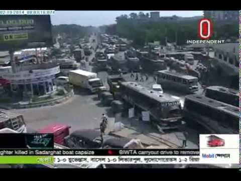 Dhaka Tangail Highway, 02 October 2014