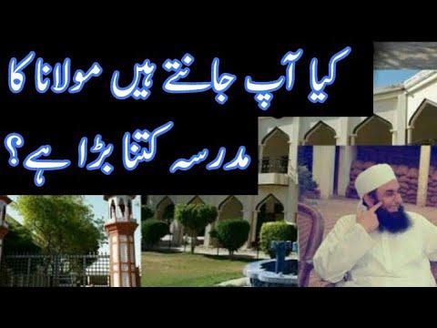House of Maulana Tariq Jameel sahab
