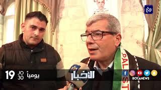 الفلسطينيون يشيعون جثمان الشهيد حسين عطالله - (23-1-2018)