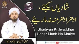 Shadiyan Ki Jiya,Idhar Udhar Munh Na Mariye | Mufti Tariq Masood