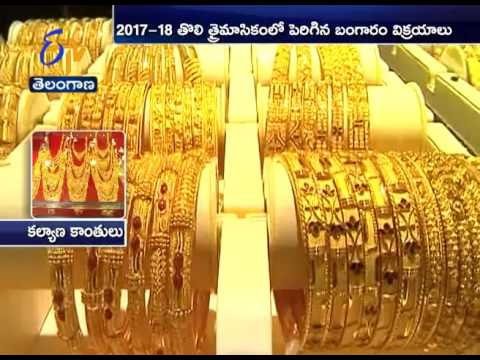 India's Q2 Gold Demand Surges 37% | Says World Gold Council
