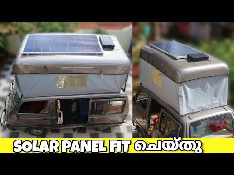 solar panel fit ചെയ്തു../solar panel installed in pepe / free energy #vanlifekerala #vanlifeindia