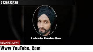 Sukha Sukhdi dhol mix himmat sandhu ft Lahoria Production