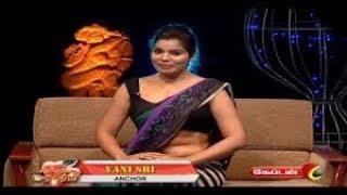 vanishree -Samayal Manthiram latest episode - ஆண் குறி பெரிதாக