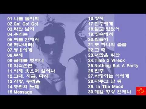 듀스(Deux) 모음 30곡