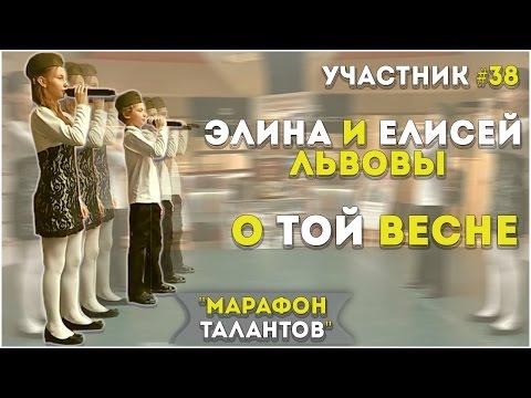 Шоу Лучше всех на Первом канале смотреть онлайн все