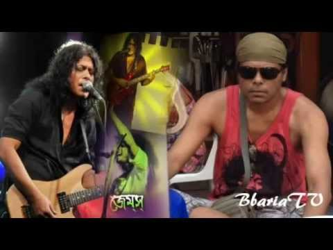Prem Amar Prothom Diner Alo Bangla Romantic Song by Jamesby:-OnOnTo MoZuMdEr