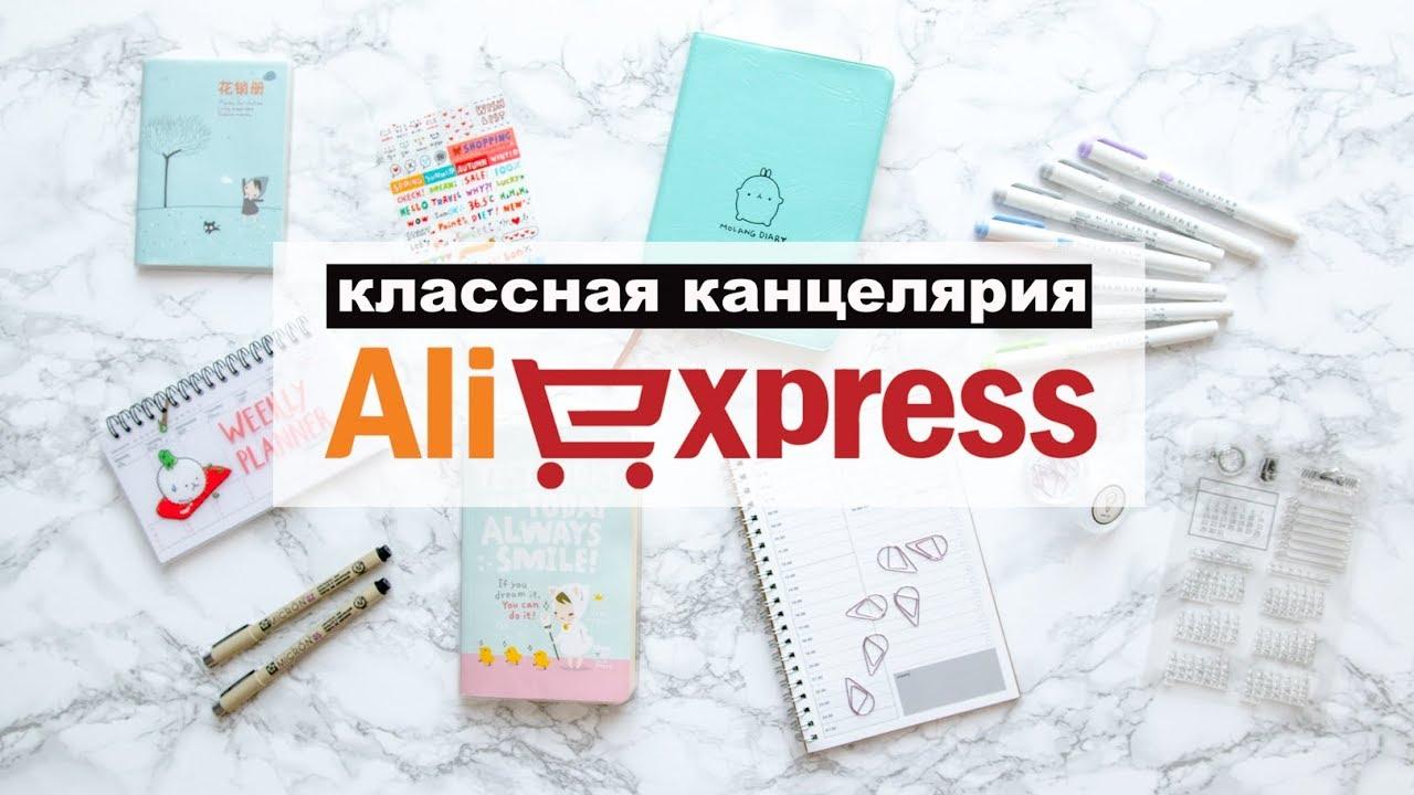 КРАСИВАЯ ЖЕНСКАЯ СУМКА | СУМКИ ИЗ КОЖЗАМА с aliexpress - YouTube