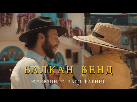 Balkan Band -