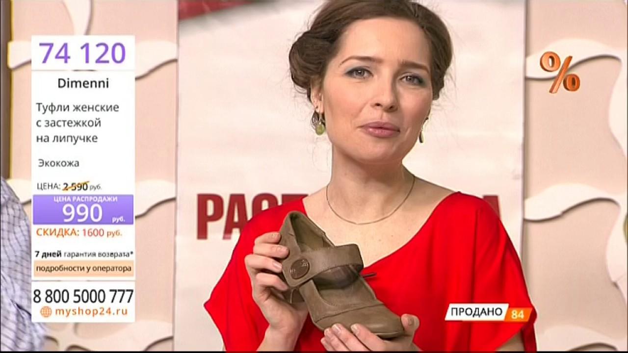 Свадебные туфли с ремешком - YouTube