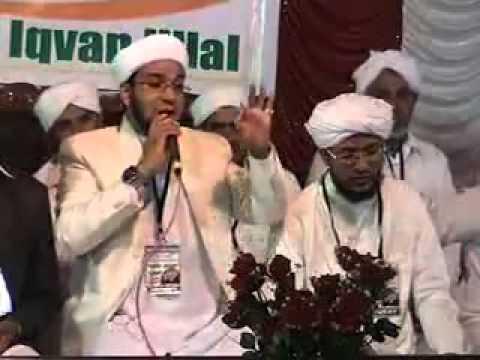 nammude muth nabi (sw)