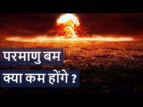Nuclear Disarmament and Non-Proliferation - Will Countries cut down on Nuclear Bombs ?