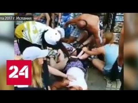 Онлайн ТВ с архивом: Телеканал Россия 24 смотреть онлайн