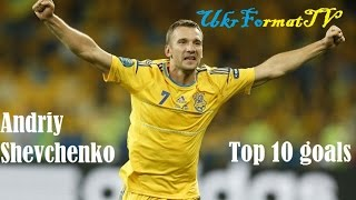 Andriy Shevchenko|TOP10 goals | HD