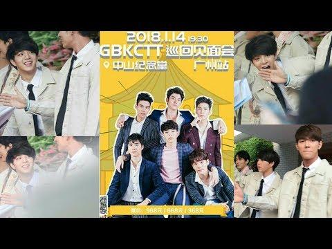 Live Bang:6moonsasiatour fanmeet guangzhou china