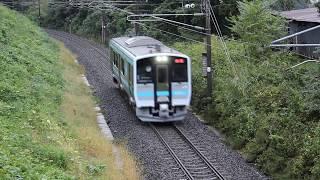 青い森鉄道 キハE130系 回9518D 八戸~北高岩 2019年10月6日