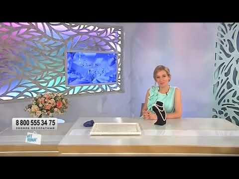 конец Vitrina TV, заставки и начало Lounge time на BRIDGE TV Classic (2.06.2019)