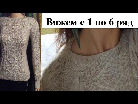 МК для новичков по вязанию спицами бесшовного свитера регланом сверху вниз. Вяжем с 1 по 6 ряд