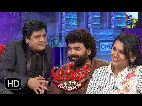 Alitho Saradaga| 26th  March 2018  | Raghu, Pranavi | Telugu  | ETV Telugu