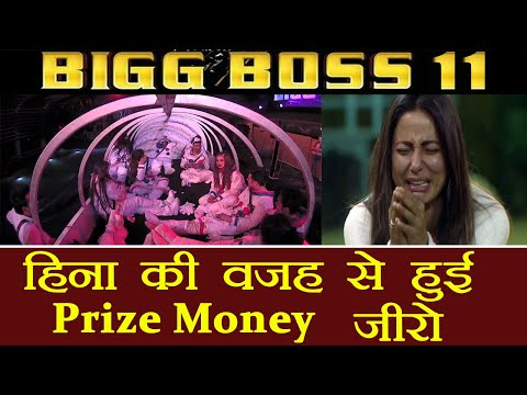 Bigg Boss 11 Prize money goes ZERO because of Hina Khan | FilmiBeat