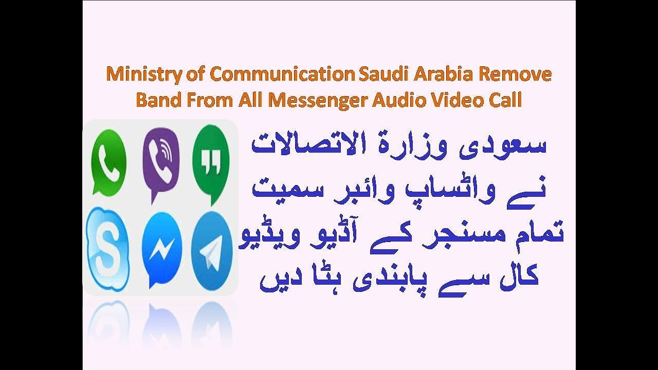 how to call saudi arabia