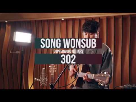 Song Wonsub (송원섭) - 302 (Acoustic Ver.) / 고퍼우드 G620CE