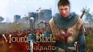 За Киевскую Русь! Mount & Blade Warband
