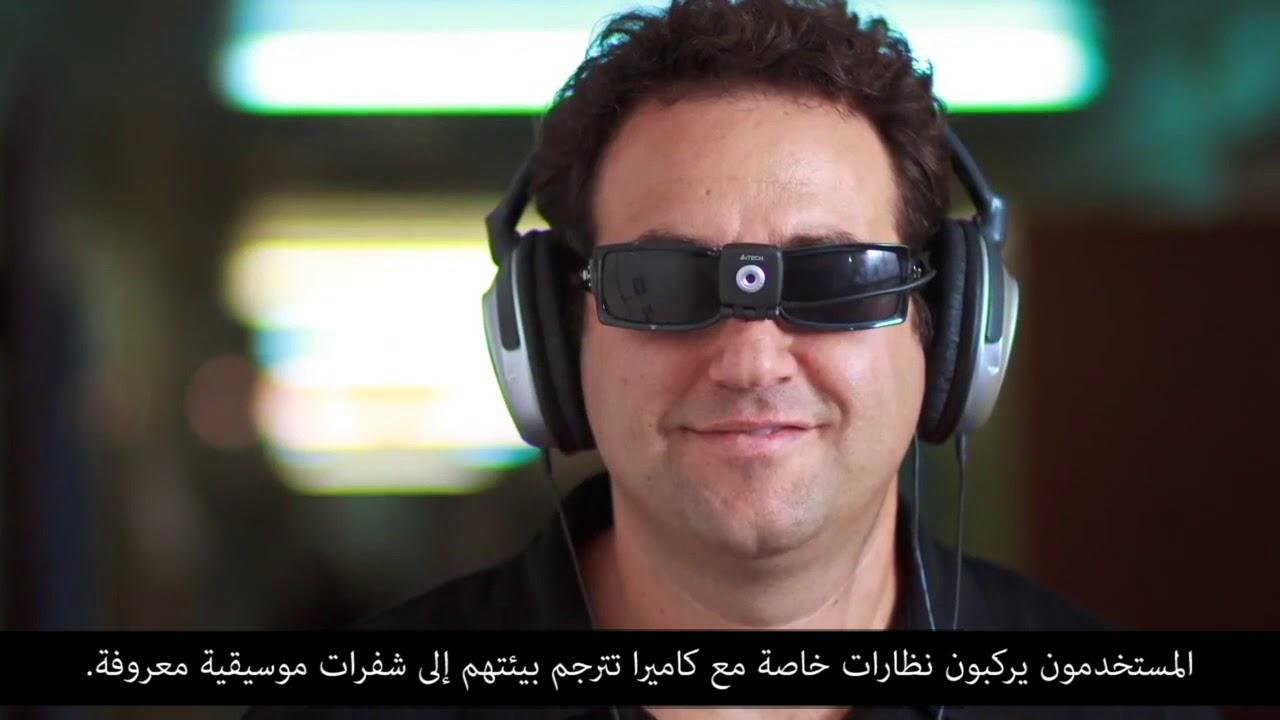 تعرف الى اسرائيل – كيف أصبحت إسرائيل الصغيرة قوة تكنولوجية عظمى