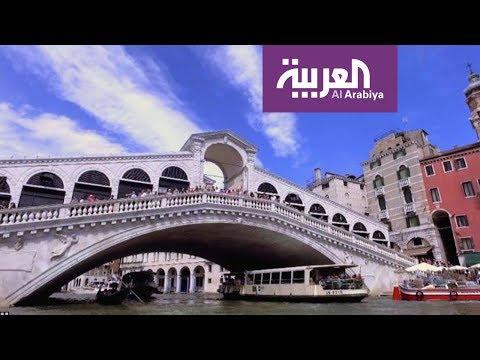 السياحة عبر العربية في مدينة البندقية الإيطالية مع ليث بزاري  - نشر قبل 1 ساعة